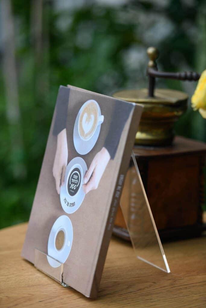 אירוע עסקי - קפה לנדוור