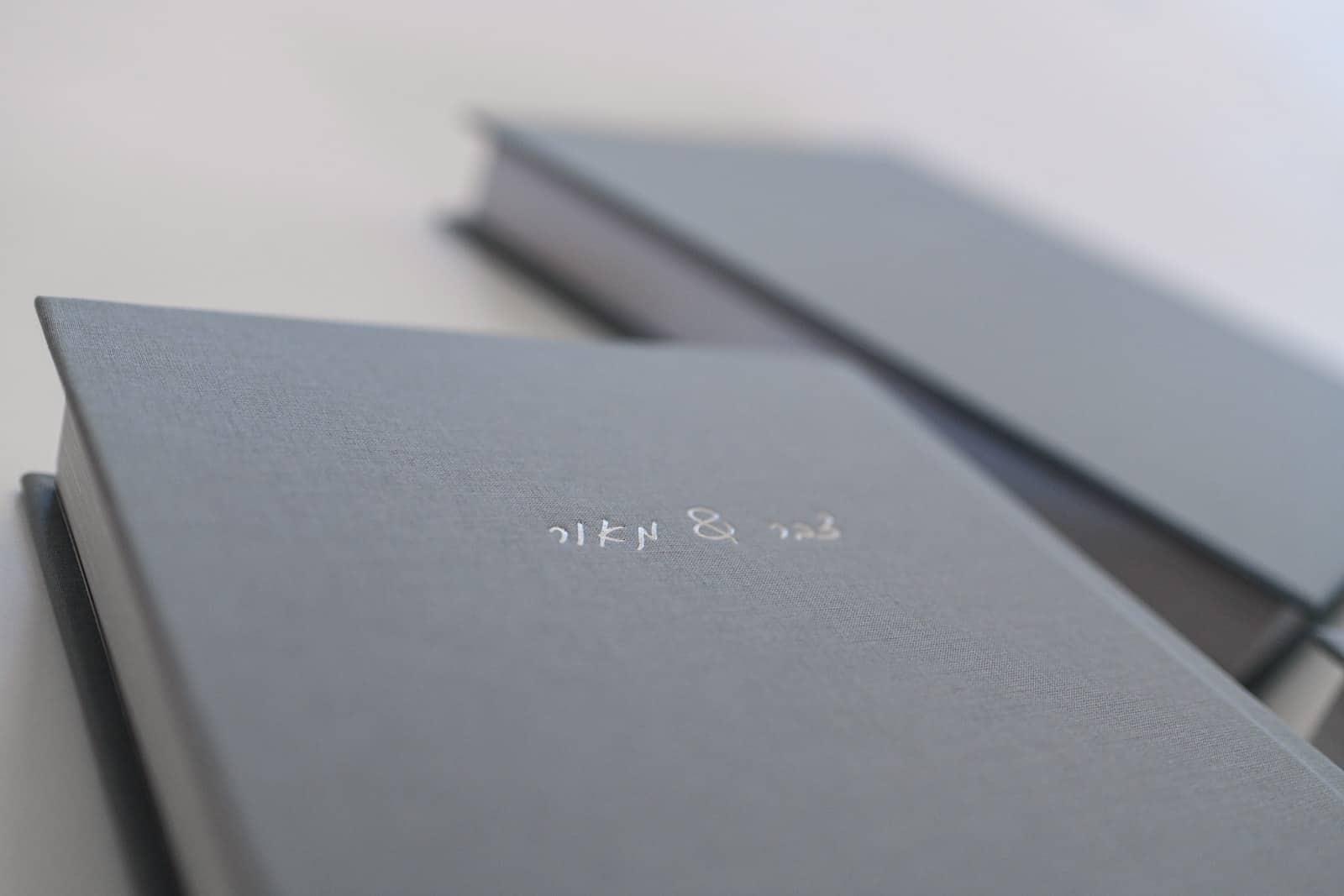 אלבום דיגיטלי
